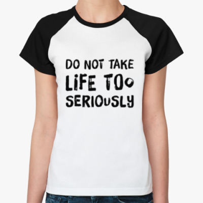 'Do not take life too seriously'