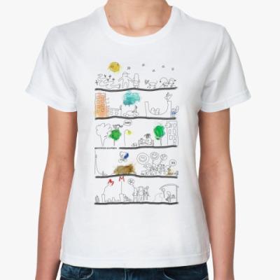 Классическая футболка Будни