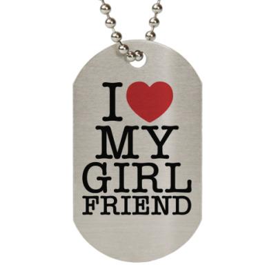 Жетон dog-tag I love my girl