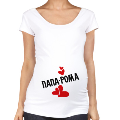 Футболка для беременных Папа - Рома