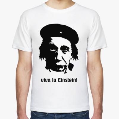 Футболка Viva la Einstein Муж
