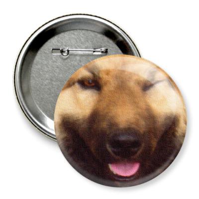 Значок 75мм Собака Подмигивака