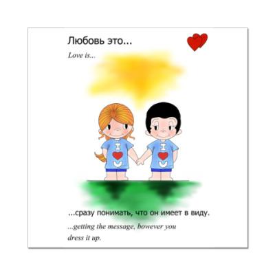 Наклейка (стикер)   Love is