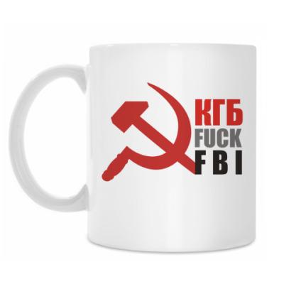 Кружка КГБ fuck FBI