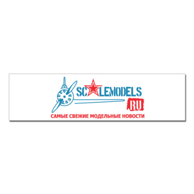 Наклейка (стикер)  ScaleModels 15x4см