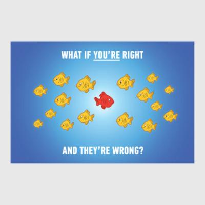 Постер Что если ты прав?