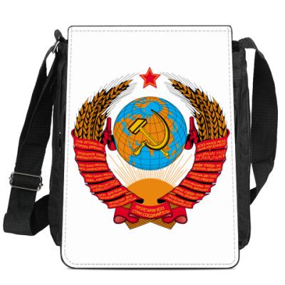 Сумка-планшет Герб СССР