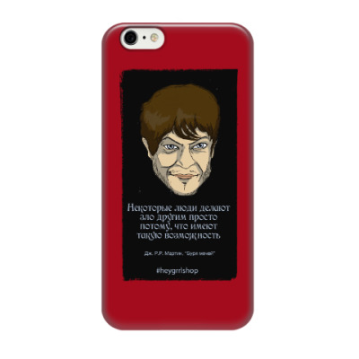 Чехол для iPhone 6/6s Рамси Болтон