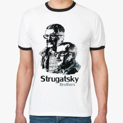 Футболка Ringer-T Братья Стругацкие