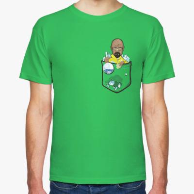 Футболка Гейзенберг в кармане