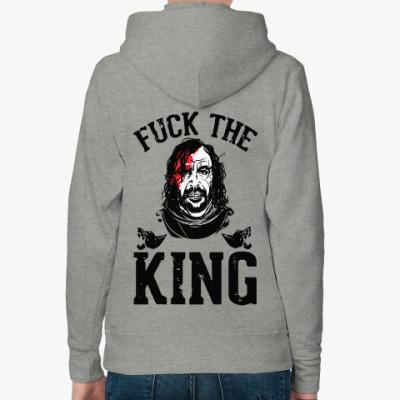 Женская толстовка худи Fuck  the king Игра престолов