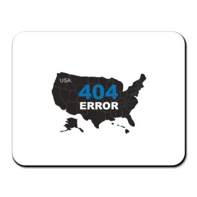 Коврик для мыши  Error 404