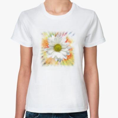 Классическая футболка  Ромашка Flower