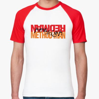 Футболка реглан Method Man & Redman