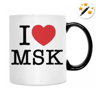 I love MSK