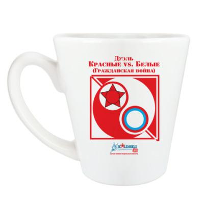 Чашка Латте Латте Красные vs Белые 360мл