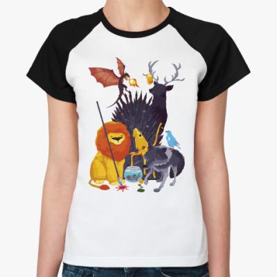 Женская футболка реглан Добрая Игра престолов