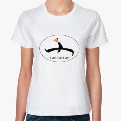 Классическая футболка run.run.run