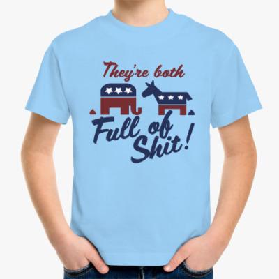 Детская футболка Full of shit