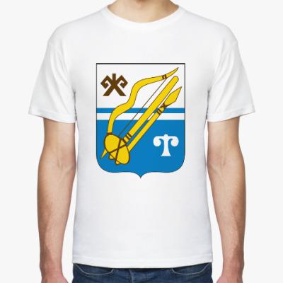 Купить Футболку В Горно-Алтайске