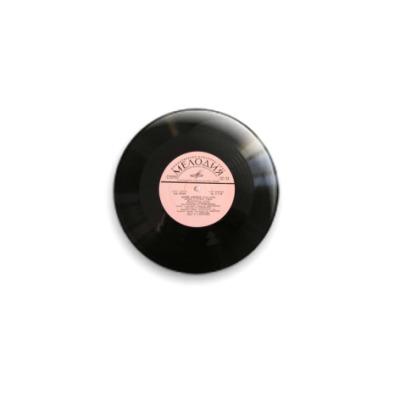 Значок 25мм Виниловая Пластинка