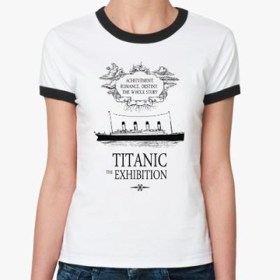 Женская футболка Ringer-T Titanic-Exhibition