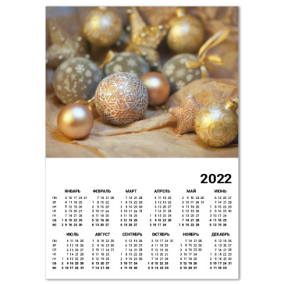 Календарь Ёлочные шары