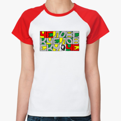 Женская футболка реглан Че Гевара