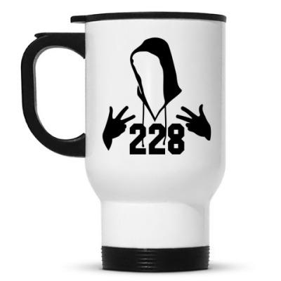 Кружка-термос Рэпер 228