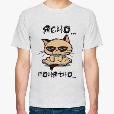 Футболка Недовольный кот ( Grumpy cat )