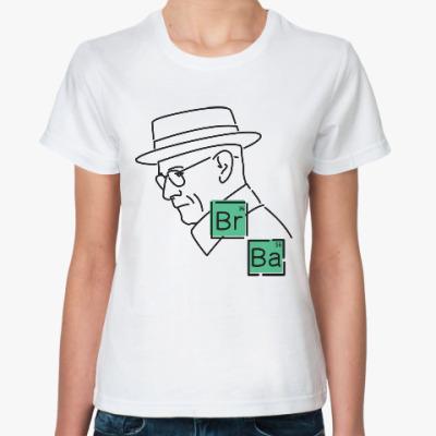 Классическая футболка Во все тяжкие