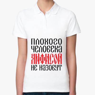 Женская рубашка поло Анфиса