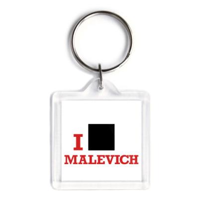 Брелок  Malevich кр.