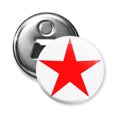 Магнит-открывашка Red Star -открывашка