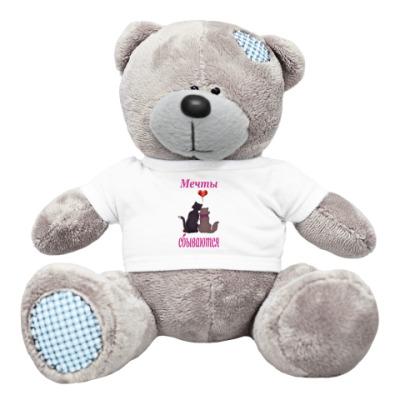 Плюшевый мишка Тедди Мечты сбываются
