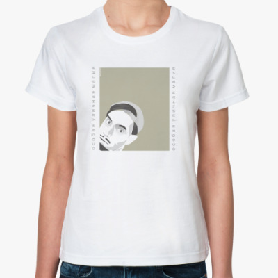 Классическая футболка Особая уличная магия