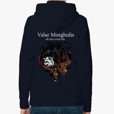 Женская толстовка худи Valar Morghulis Игра престолов