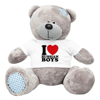Плюшевый мишка Тедди Люблю русских парней