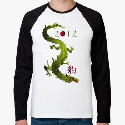 Футболка реглан с длинным рукавом 2012 дракон
