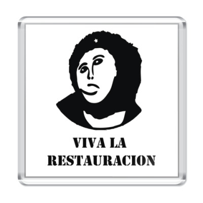 Магнит  Viva la restauration