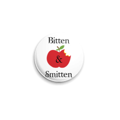 Значок 25мм Bitten and smitten