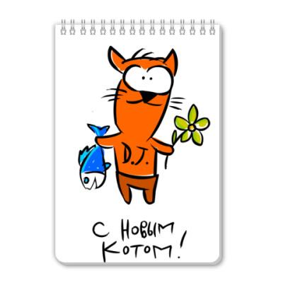 Блокнот С Новым Котом!