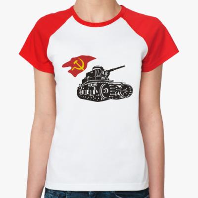 Женская футболка реглан МС-1 ссср