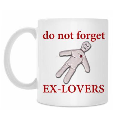 Кружка Ex-Lovers