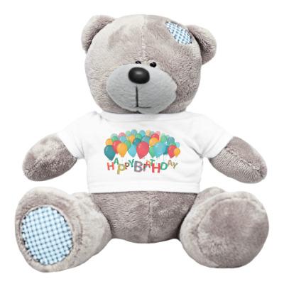 Плюшевый мишка Тедди Happy birthday! / С днем Рождения!