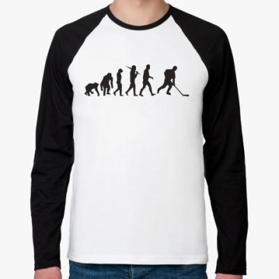 Футболка реглан с длинным рукавом  Хоккейная эволюция