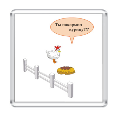 """Магнит   """"Курица"""""""