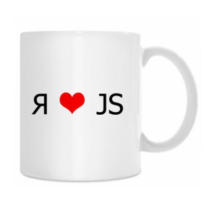 Кружка Я люблю JS