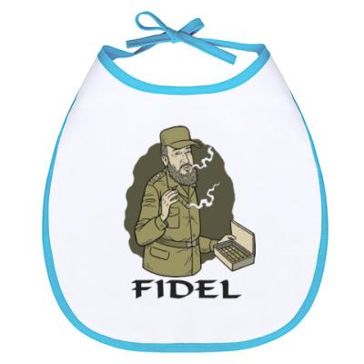Слюнявчик Fidel