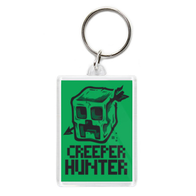 Брелок  Creeper hunter